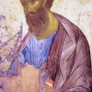 """""""Al di sopra di tutto poi vi sia la carità, che è il vincolo di perfezione."""" (S. Paolo – Colossesi 3,14)"""