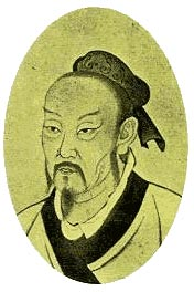 Meng-Tzu